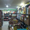 MACC Charities Food Pantry - After Food Drive